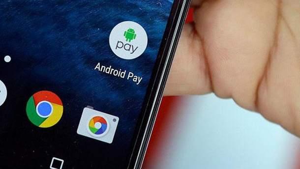 ПриватБанк и Google объявят о запуске Android Pay в Украине