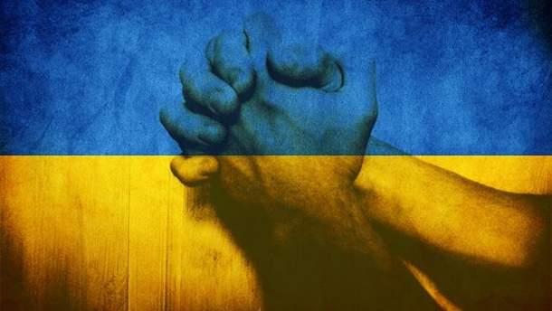 Национальная идея Украины – какая она?