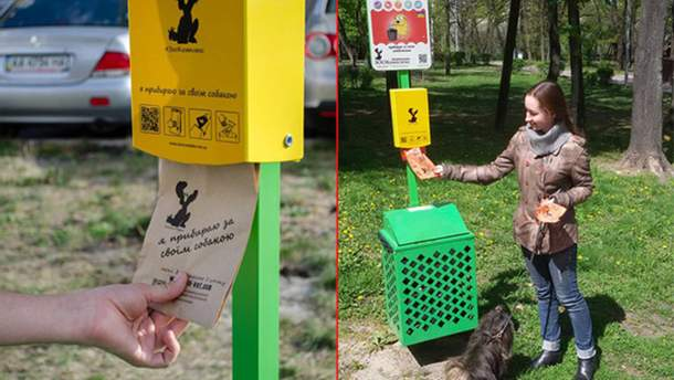 У Києві встановили спеціальні автомати з видачі разових пакетів для прибирання за тваринами