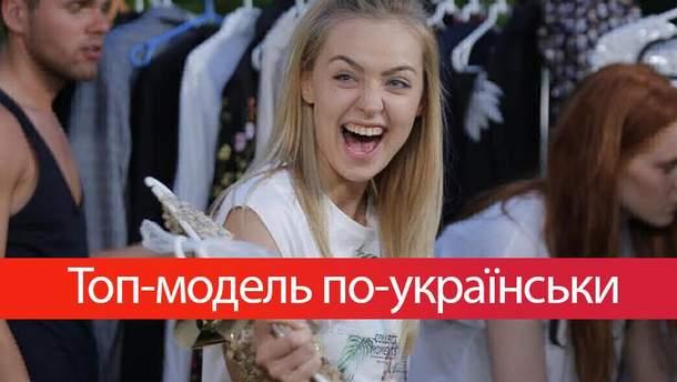 Топ-модель по-украински 4 сезон 9 выпуск