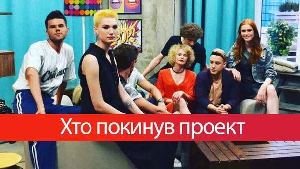 Топ-модель по-українськи 4 сезон 9 випуск