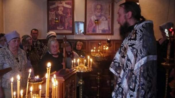 Настоятель иеромонах Протолеон
