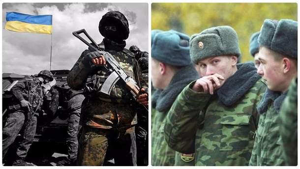 Українські воїни та російські солдати