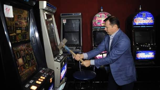 Ляшко донедавна славився боротьбою з азартними іграми