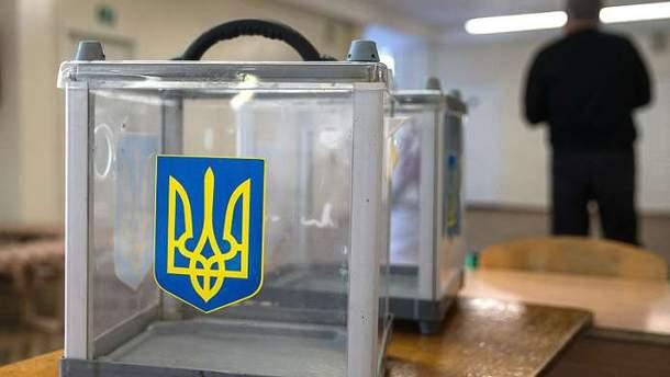 Выборы в ОТО