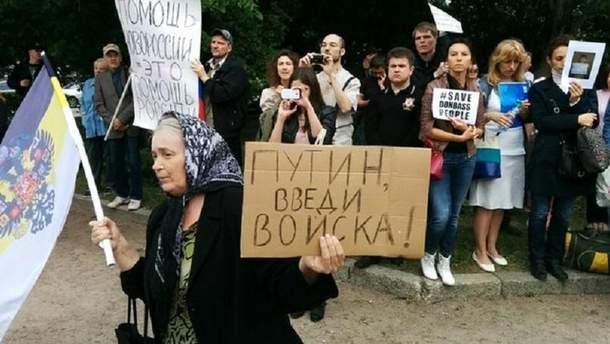 Настрої на Донбасі