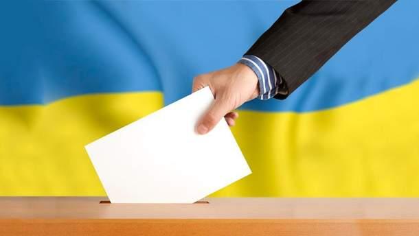 """""""Батьківщина"""" перемогла на виборах 29 жовтня"""
