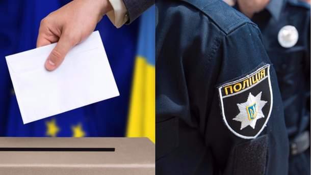 Поліцейські постраждали під час сутичок на виборах до ОТГ