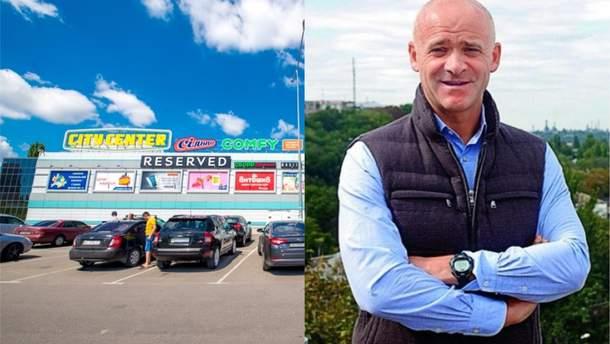 Владелец City Center Владимир Галантерник является компаньоном Труханова, заявил активист