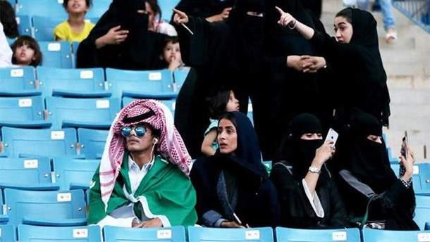 Жінки Саудівської Аравії отримали право відвідувати стадіони