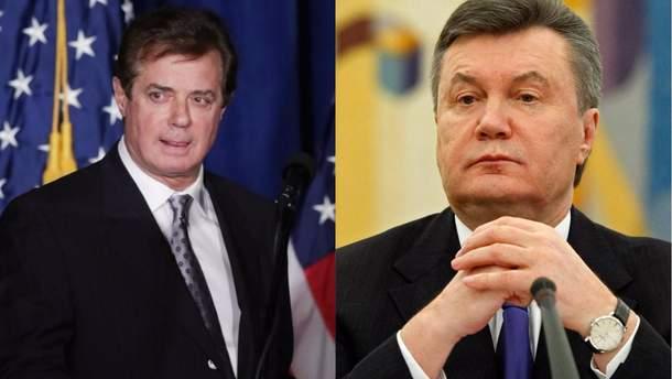 Манафорт міг відмивати гроші для Януковича та