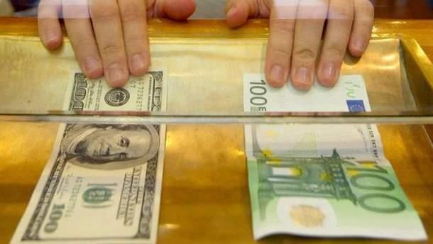Курс валют НБУ на 31 октября