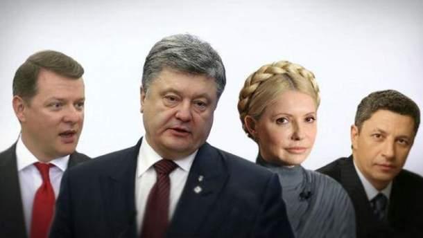 Хто із політиків офіційно заявив про намір взяти участь у виборах президента України-2019