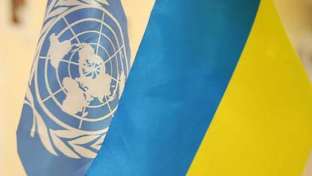 Испания поддерживает восстановление территориальной целостности Украины