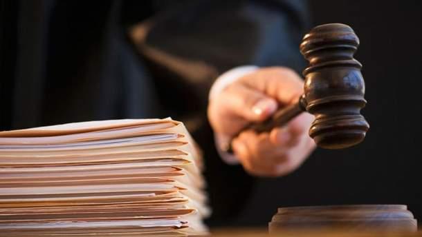 Суд решил ограничиться штрафом