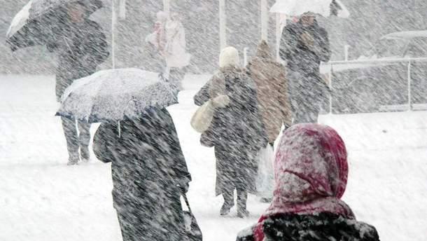 Погода 31 жовтня в Україні  вітер та мокрий сніг ab4868988766e