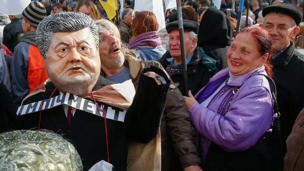 Людей под Верховную Раду вывела коррупция в Украине