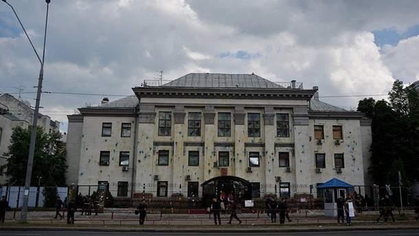 Будівля Консульства Росії в Києві