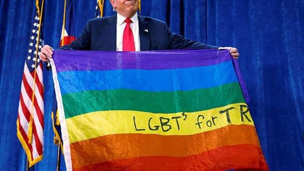 Cуд заблокував заборону Трампа на службу трансгендерів в армії