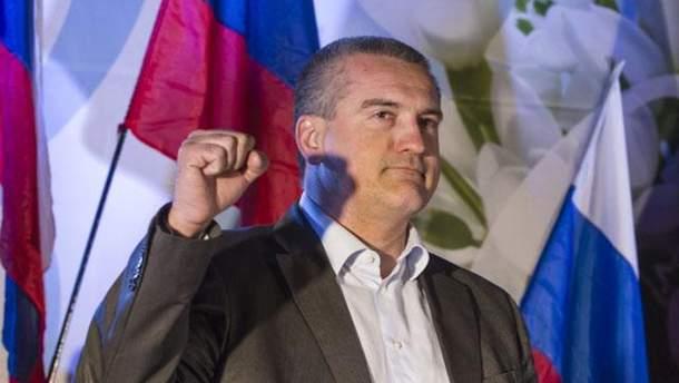 Аксьонов готовий свідчити у справі про держзраду Україні