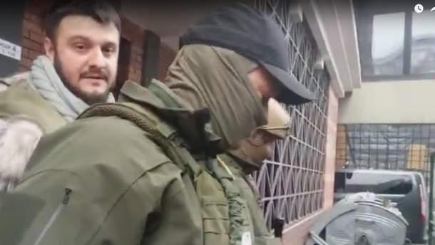 Александра Авакова задержало НАБУ