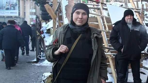 Аміна Окуєва