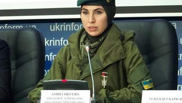 Убийство Амины Окуевойи: именем погибшей военнослужащей назовут Закон