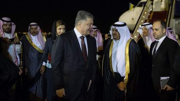 Петро Порошенко поїхав у Саудівську Аравію