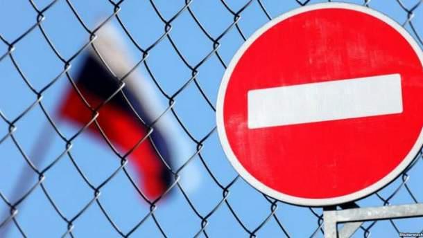 США наложили новые санкции на Россию из-за Украины