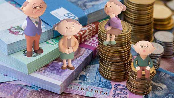 Підвищення пенсій у листопаді