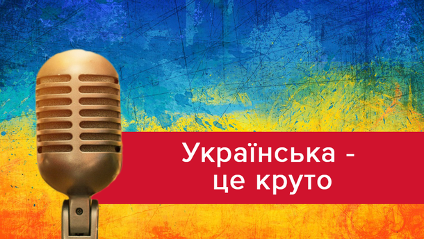 Языковые квоты на радио