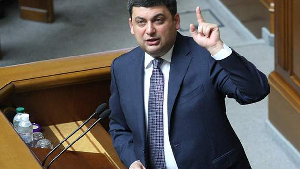 Україна готова надати США будь-яку інформацію у справі Манафорта, заявив Гройсман