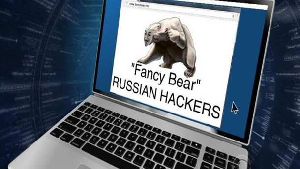 Хакеры Fancy Bear планировали взломать электронные почты украинских политиков