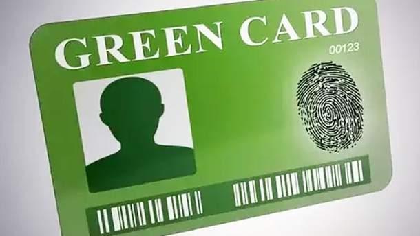 Візова лотерея Green Card не припиняється
