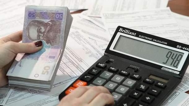 Картинки по запросу фото грошей україна