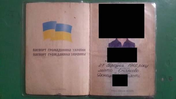 Паспорт украинца, который причастен к террористам