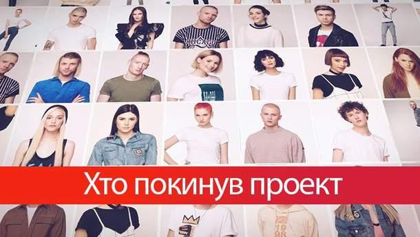 Топ-модель по-українськи 4 сезон 10 випуск
