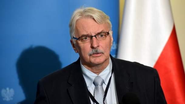 Міністр закордонних справ Польщі