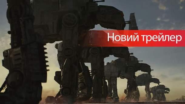 """""""Зоряні війни: Останній джедай"""" – вийшов новий 3 трейлер до фільму"""