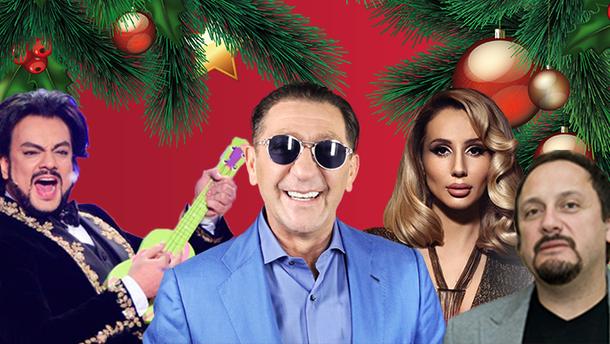 Стало известно, кто из украинских звезд будет развлекать россиян на Новый год