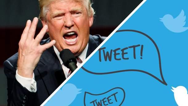 Twitter випадково видалив Трампа