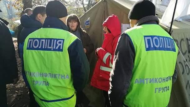 Поліція діалогу у Києві