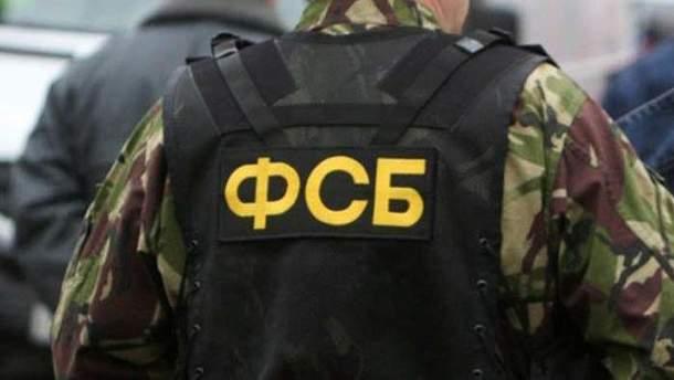 Спецслужби Росії