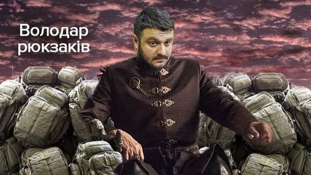 """Військові показали """"якість"""" рюкзаків сина Авакова"""