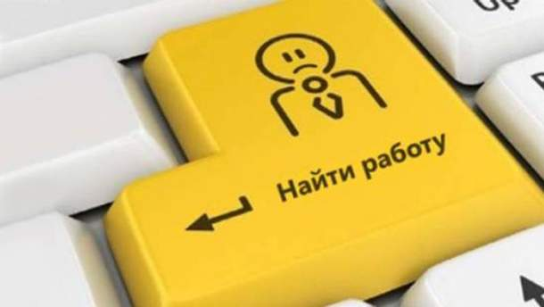 В Луганске сложно найти, а потом и удержаться на работе