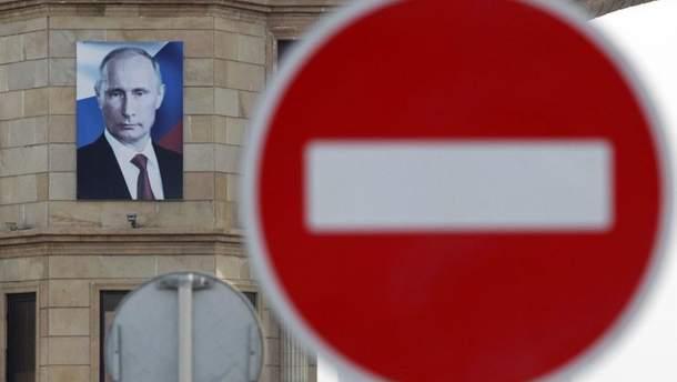 Новые санкции в отношении соратников Путина