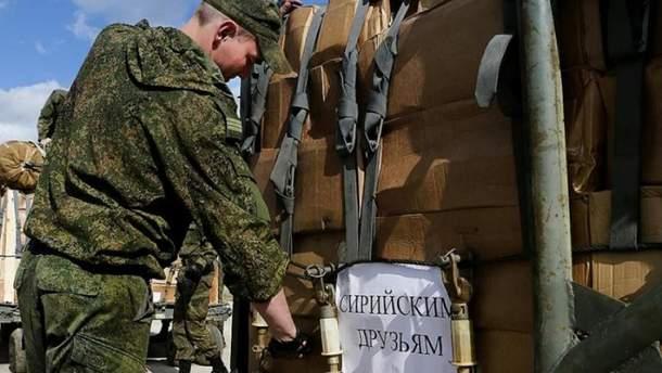 Россияне в Сирии