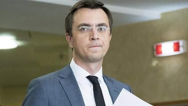 Зарплата Омеляна склала понад 61 тисячу гривень