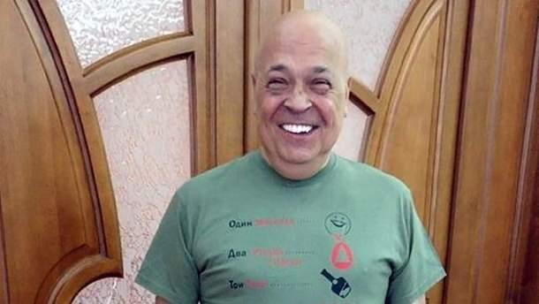 """Геннадій Москаль у футболці """"Сесе Закарпаття, неборе!"""""""
