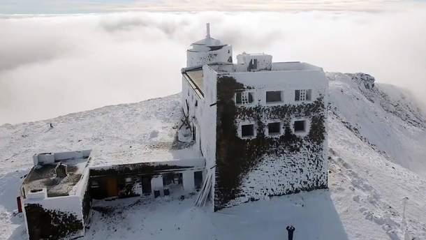 Обсерваторія на горі Піп Іван